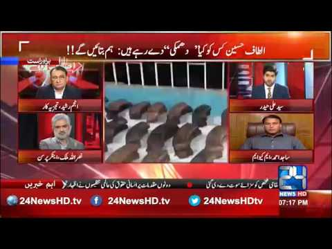 Ikhtelaf-E-Raae 29th July 2016