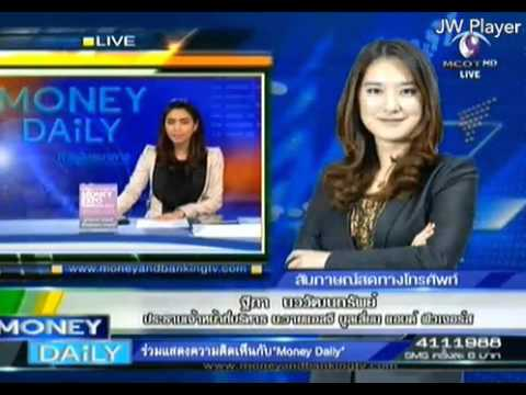 YLG on Money Daily 07/09/58