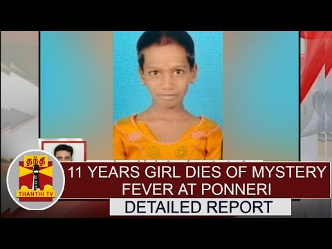 11-Years-Girl-Dies-of-Mystery-fever-at-Ponneri-Detailed-Report-Thanthi-TV