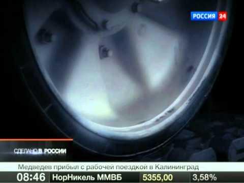 Сделано в России.
