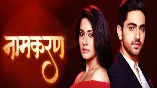 Watch serial Naamkarann's shocking and dramatic twists of the week.Subscribe To Telly Firki:►http://goo.gl/NnCnn4