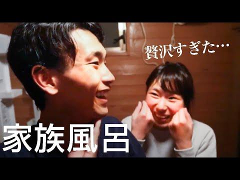 【36:熊本】「コイン式温泉」が凄かった!【バンライフで日本 …
