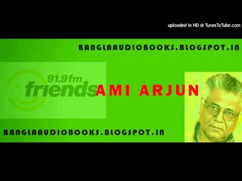 Berosik Arjun Samaresh Majumder Fullstory Ami.arjun Friends.Fm_0