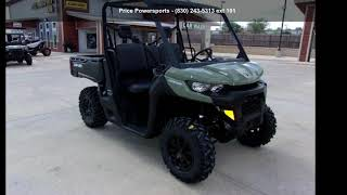 8. 2020 Can-Am? Defender DPS?? HD8