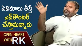 Video R Narayana Murthy Talks About His Revolutionary Movies And Bachelor Life | Open Heart With RK | ABN MP3, 3GP, MP4, WEBM, AVI, FLV November 2018