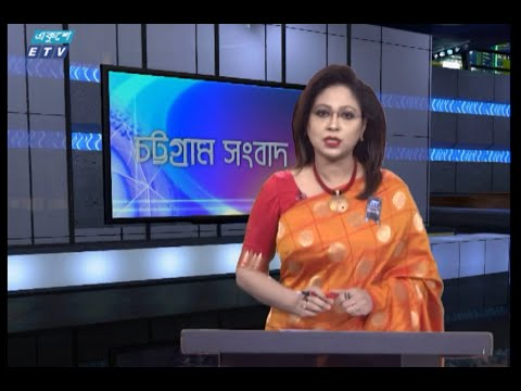 06 pm News || সন্ধ্যা ৬টার সংবাদ || 03 August 2020 || ETV News