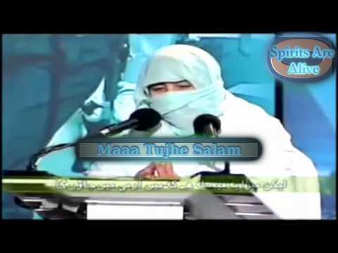Captain Meraj Shaheed