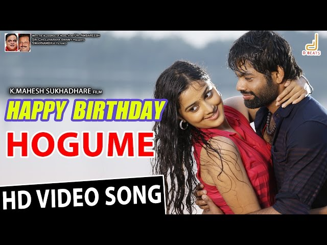 Happy birthday song free download abcd 2
