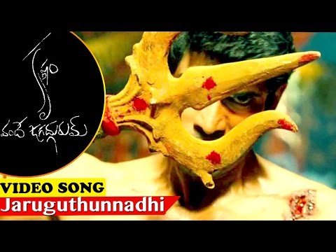 Video Jaruguthunnadhi Video Song || Krishnam Vande Jagadugurum Movie Songs || Rana, Nayanthara download in MP3, 3GP, MP4, WEBM, AVI, FLV January 2017