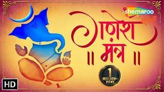 श्री गणेश मंत्र   ॐ गं गणपतये नमो नमः   जानिये गणेश मंत्र का महत्त्व हिंदी में