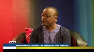 Sema Kweli : Kongamano la Uchukuzi - 14.07.2017