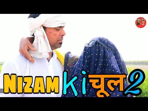 Nizam Gandmara 2 - Kalu And T2 - Desi Panchayat - New Video - Entertainment - Chauhan vines