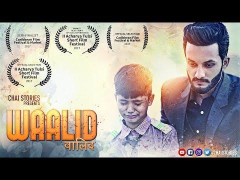 Waalid - Short Film