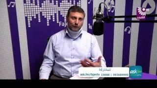 """برنامج ask.fm مع الشيخ عمار مناع """" الحلقة 47"""""""