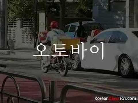 Pilot - Koreanische Sätze