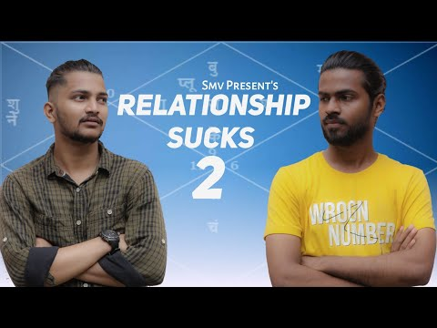 SMV : Relationship Sucks 2   मराठी Vines 2020.