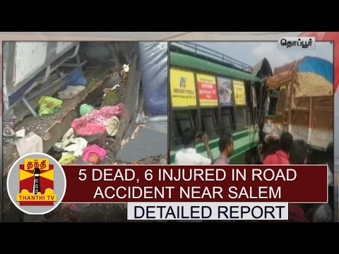 DETAILED-REPORT-5-Dead-6-Injured-in-Road-Accident-Near-Salem-Thanthi-TV