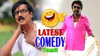 Video Tamil comedy Scens | Tamil Funny Scenes | Tamil Movie Funny Scenes | Tamil New Movie Comedy MP3, 3GP, MP4, WEBM, AVI, FLV Juli 2018
