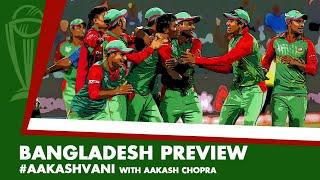 #CWC2019: BANGLADESH - the new Asian GIANTS? #AakashVani