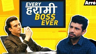 Video Every Haraami Boss Ever ft. Jimmy Sheirgill and Mukkabaaz Vineet Kumar Singh MP3, 3GP, MP4, WEBM, AVI, FLV Januari 2018