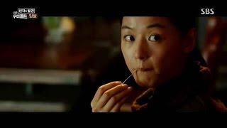 Nonton [Movie 2015] KBS I Love Movie : Assassination Movie Introduction Film Subtitle Indonesia Streaming Movie Download