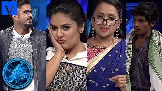 Video Genes Promo | 25th November 2017 | Anchor Ravi, Sreemukhi | Genes Latest Promo MP3, 3GP, MP4, WEBM, AVI, FLV April 2018