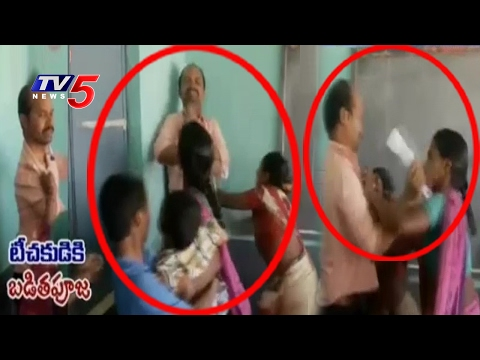 Teacher Showing Blue Films To Girl Students | Teacher Beaten by Parents | Mahabubabad