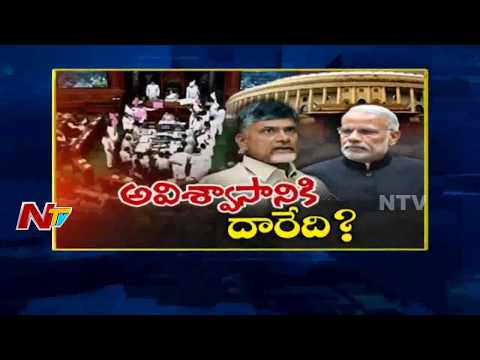 CM Chadrababu Naidu Suggestions to TDP MPs Over No Confidence Motion || NTV (видео)