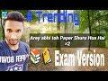 📚📚 Exam Version || Abhi Toh Cheating Shuru Hui Hai || Badshah || Krishna Nandan