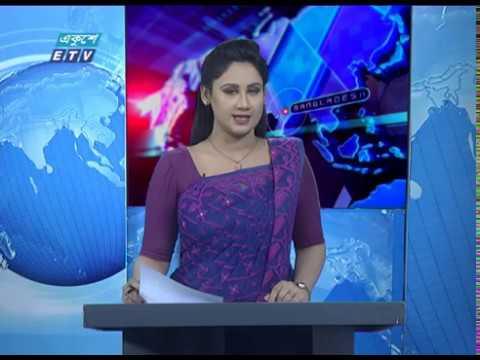 01 am news || রাত ০১ টার সংবাদ || 02 April 2020 || ETV News