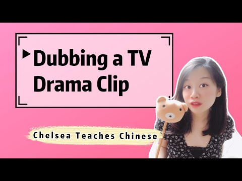 Learn Chinese | A Great Language Learning Method: Dubbing Film/TV Drama Clips