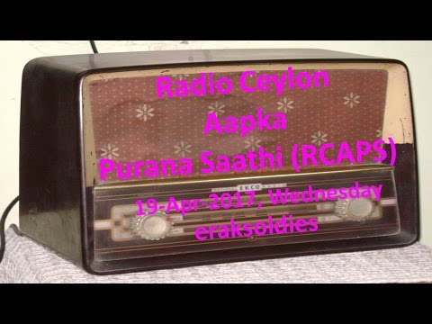 Video Radio Ceylon 19-04-2017~Wednesday Morning~01 Ek Hi Film Se - Dard, 1947 – Naushad,  Shakeel Badayani download in MP3, 3GP, MP4, WEBM, AVI, FLV January 2017