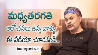 How To Earn Crores Episode 5 | Naga Babu's Money Series