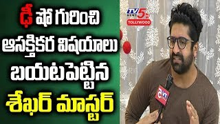 Shaker Master Reveals Unknown Facts about Dhee Show | Hyderabad