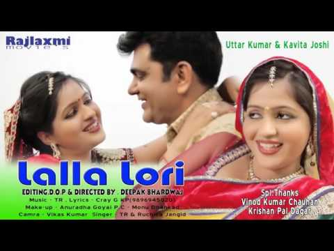 Video Lalla lori full song download in MP3, 3GP, MP4, WEBM, AVI, FLV January 2017