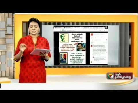 Social-Media-Today-Trending-Topics-12-04-2016-Puthiya-Thalaimurai-TV
