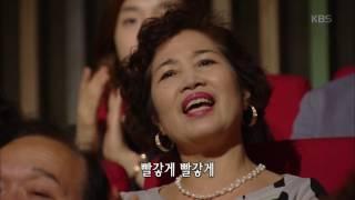 1972年 삼백 리 한려수도 - 류원정.KBS1 TV 가요무대|매주 월요일 오후 10시에 방송됩니다.