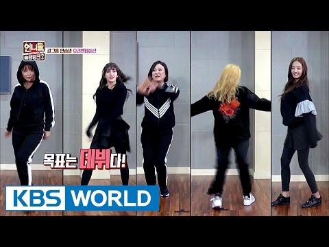 Sister's Slam Dunk Season2   언니들의 슬램덩크 시즌2 – Ep.2 [ENG/THA/2017.02.24]