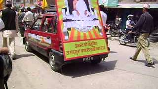 जगद्गुरुकाे नागरिक अभिनन्दन गर्नु अघिकाे शाेभायात्रा काठमाडाै