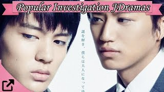 Top 20 Popular Investigation Japanese Dramas