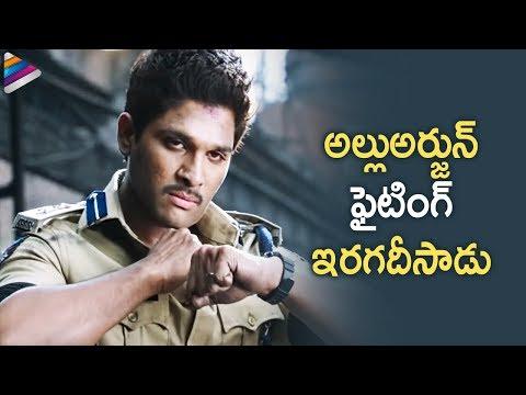 Race Gurram Movie Scenes - Allu Arjun arrests Ravi Kishan - Shruti Hassan, Brahmanandam