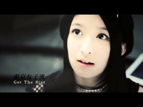 『Get The Star』 PV (東京女子流 #TGSJP )