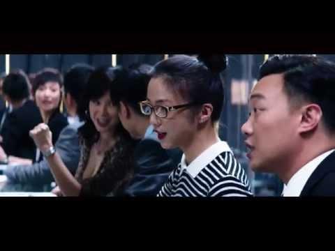 OFFICE 《华丽上班族》 Regular Trailer (opens 24 Sept 2015 in SG)