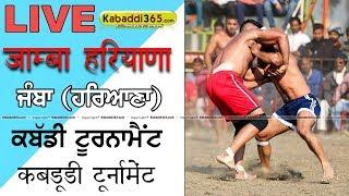 🔴[Live] Jamba (Karnal) Haryana Kabaddi Tournament 04 Oct 2018