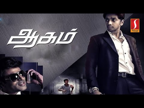 Jayaprakash Latest Tamil Movie | Hd movie | New Release Tamil movie | Tamil Action Movie
