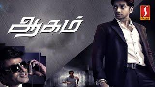 Video Jayaprakash Latest Tamil Movie | Hd movie | New Release Tamil movie | Tamil Action Movie MP3, 3GP, MP4, WEBM, AVI, FLV Oktober 2017
