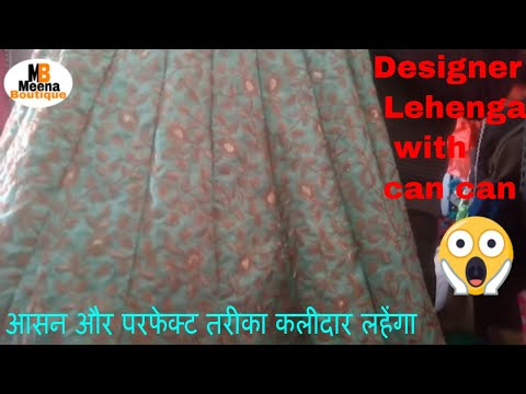 Video DESIGNER LEHENGA CUTTING AND STITCHING IN HINDI / GHAGRA MAKING /HOW TO ATTACH CAN CAN IN LEHENGA download in MP3, 3GP, MP4, WEBM, AVI, FLV January 2017