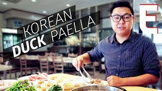 The Best Korean Barbecue Dish You Haven't Tried Yet: Korean Duck Paella by Eater