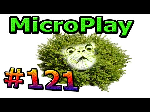 Дадим кустам люлей [MicroPlay]