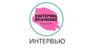 Международная деятельность нашего спикера Е. Вяземской